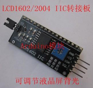 Arduino IIC/I2C / Interfaccia, LCD1602/2004 Adattatore plate, send ARDUINO library