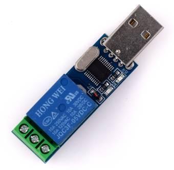 Modulo relè di controllo seriale 5V / scheda / Interruttore di controllo USB per computer a chip singolo / Jog autobloccante